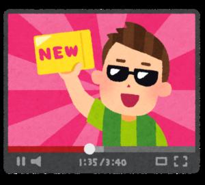LIXILで一番見られた動画(2月)